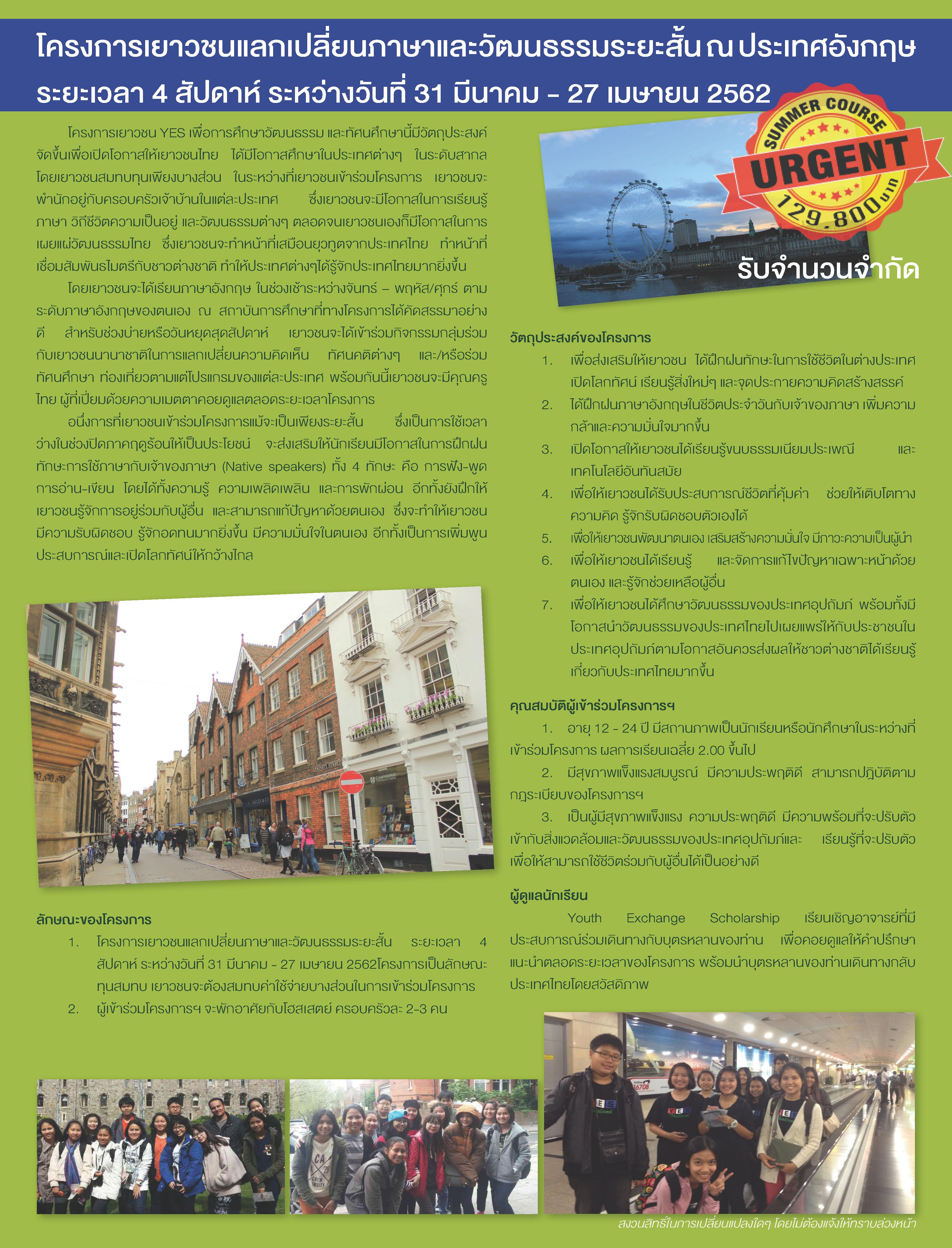CSTP-2018-A4_Page_1