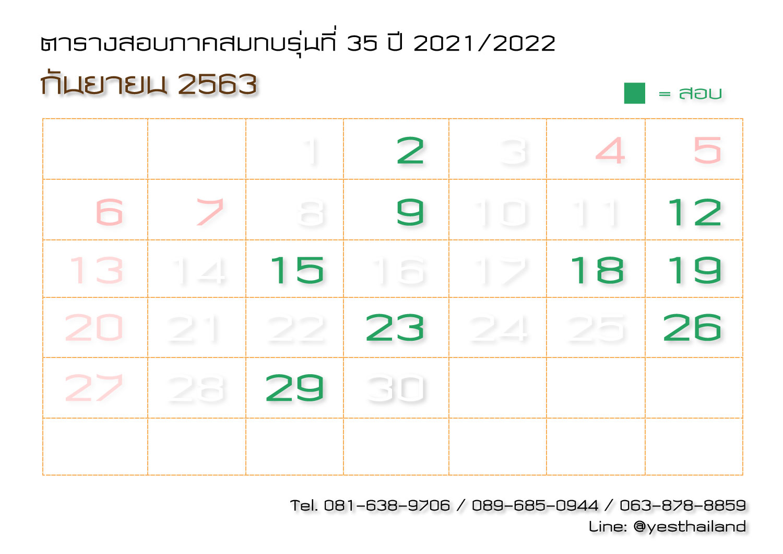 20200831_facebook