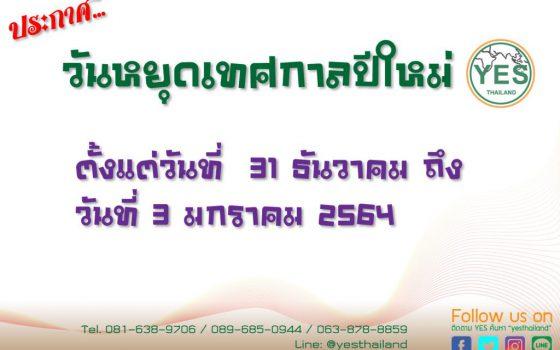 20201229_facebook